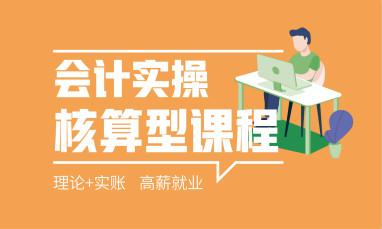 湘乡恒企会计千赢国际登录学校