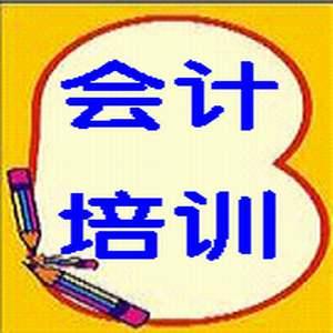 仙桃仁和会计千赢国际登录学校