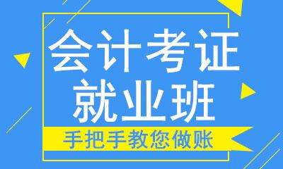 隆回恒企会计千赢国际登录学校