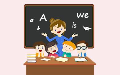 长沙美联英语betway体育app学校