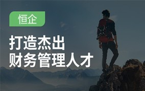 咸阳恒企会计辉煌计划betway体育app班