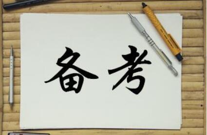 岳阳优路教育