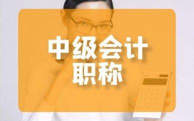 株洲仁和会计betway体育app学校