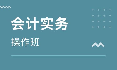 长沙仁和会计betway体育app学校