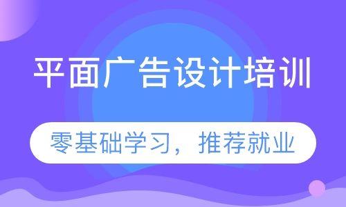 济南天琥设计betway体育app学校