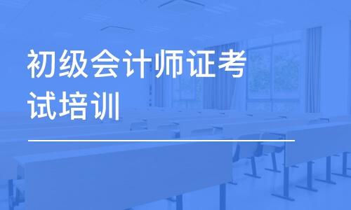 隆回恒企会计betway体育app学校