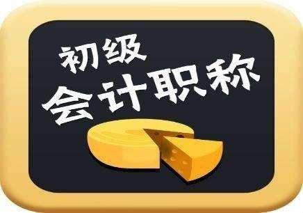 黄石恒企会计培训学校