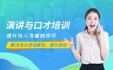 泉州新励成口才万博网页版登录学校