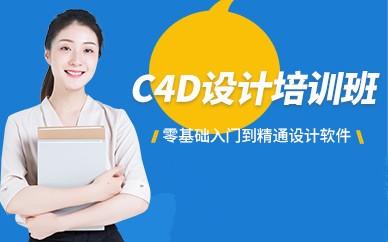 徐州天琥设计万博网页版登录学校