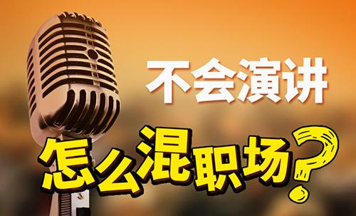 荆门新励成口才万博网页版登录学校
