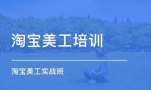 长沙天琥设计万博网页版登录学校