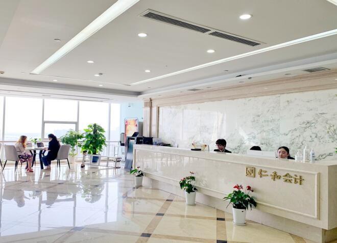 东莞仁和会计培训学校-学校前台