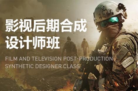 重庆火星时代培训学校