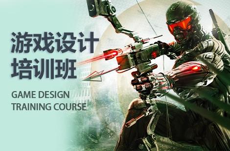 西安游戏UI设计师万博网页版登录班