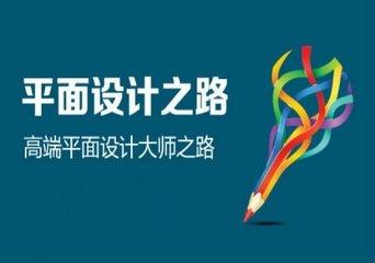 柳州天琥设计培训学校